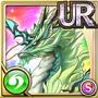Gear-Kirin, the Sacred Beast Icon