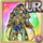 Gear-Guinevere's Dress Icon