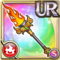 Gear-Hercules- Ignis Spear Icon