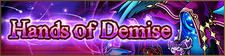 Event-Hands of Demise