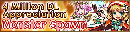 Spawn-Appreciation Monster Spawn