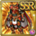Gear-Brutelian King Armor Icon