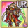 Gear-Cuirass of Endia Icon