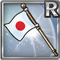 Gear-Flag of Japan Icon