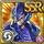 Gear-Dragoon Cuchulainn Icon