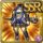 Gear-Azure Knight's Garb Icon