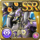 Gear-Aizen Icon