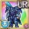 Gear-Frozen Dragon Armor Icon