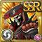 Gear-Soultaker Icon