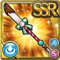 Gear-Chocolate Lance Icon