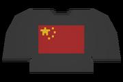 Jersey China