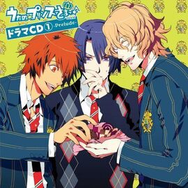 Drama CD Vol 1