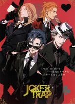 JOKER TRAP - Kurosaki Ranmaru, Camus, Ichinose Tokiya, Jinguji Ren