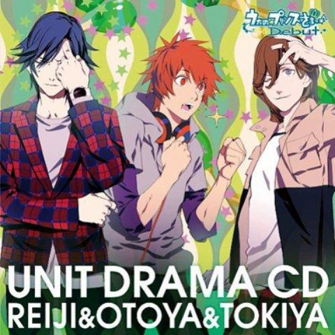 GAMUSHARA ROman☆Tic - Kotobuki Reiji, Ittoki Otoya, & Ichinose Tokiya
