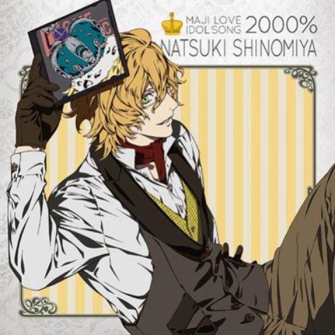 SIRIUS he no Chikai - Shinomiya Natsuki