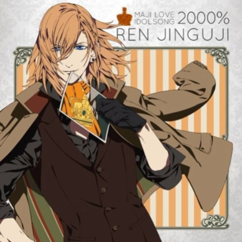 Orange RHAPSODY - Jinguji Ren