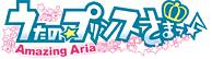 Logo amazing aria