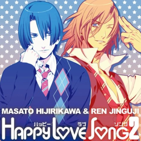 BLUE×PRISM HEART (off vocal) - Hijirikawa Masato