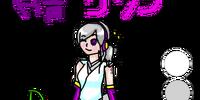 Sakura Tsukine