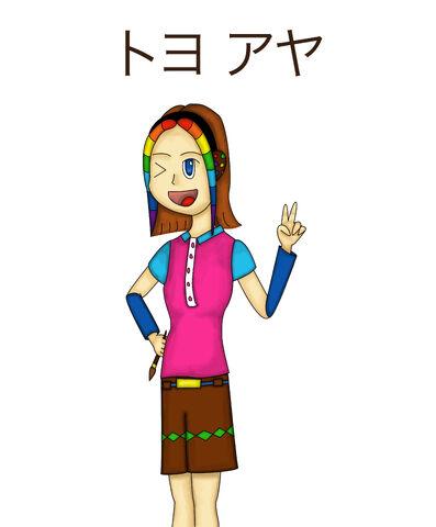 File:Toyo Aya Official Art.jpg