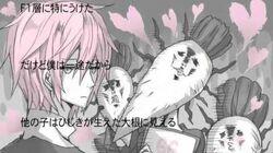 【早都しょじ】粘着系男子の15年ネチネチ【UTAUカバー】