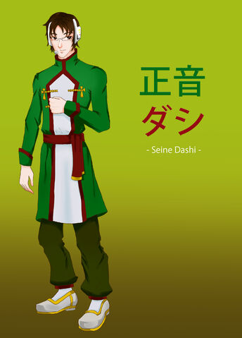 File:Dashi Concept Final.jpg