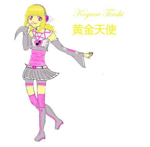File:Kogane Tenshi.jpg
