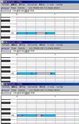 File:2-6-1notestretch5.jpg