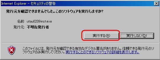 File:1-2dl4jpg.jpg