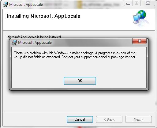 File:AppLocale 01.jpg