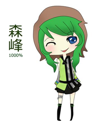 File:Mori Concept Art.png