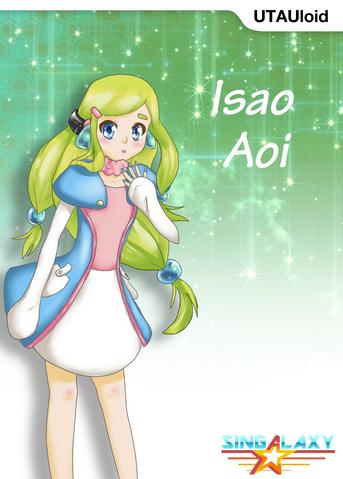 File:Aoi box.png