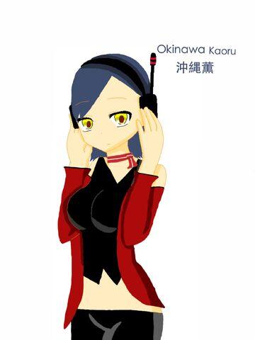 File:Okinara Kaoru.jpg