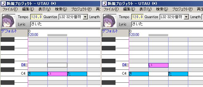 2-4notemove1