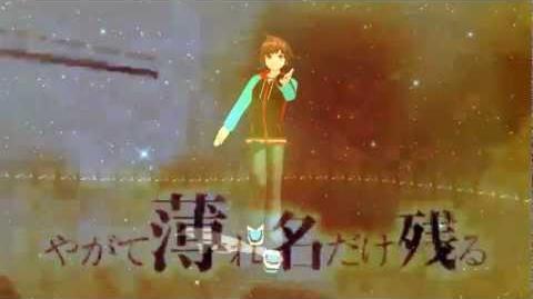 【UTAUカバー】Kiseki DarkGio no Shoushitsu -DEAD END-【DarkGio Kiseki】