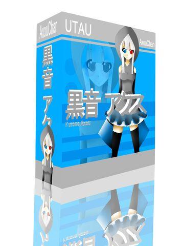 File:Kurone Axou Box.jpg