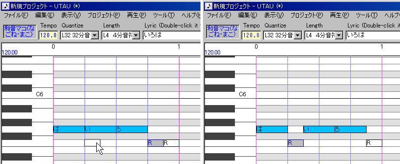 2-15notepointchange5