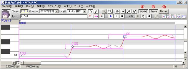 File:12-7mode2render.png
