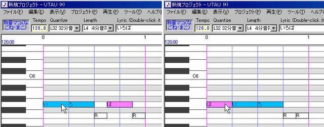 File:2-15notepointchange4.jpg