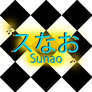 File:SuanoLOGO.jpg