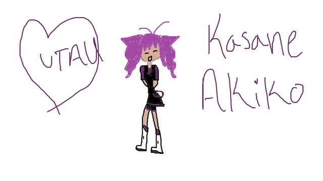 File:Kasane akiko.png
