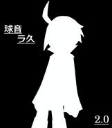 Raaku update teaser