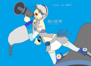 Love is war rei edition by tehfangirlotaku-d4vccmu