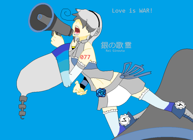 File:Love is war rei edition by tehfangirlotaku-d4vccmu.png