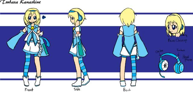 File:Tsubasa reference.png