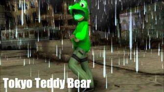 UTAU NC Tokyo Teddy Bear Kaeru Kerone DL Links