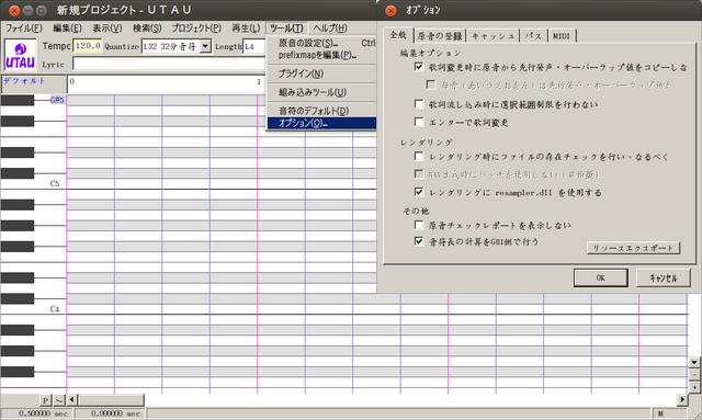 File:Utau jp.png