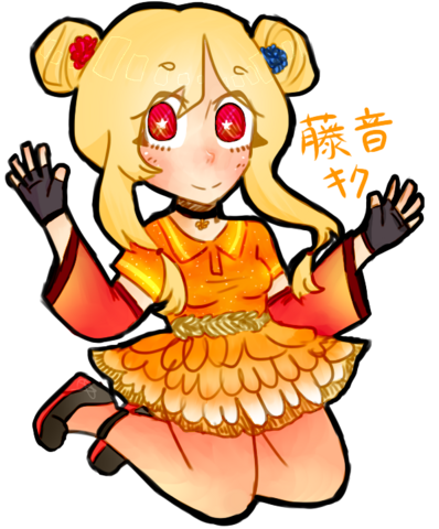 File:Fujine kiku.png
