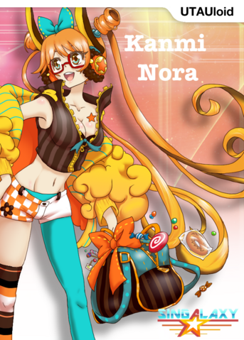 File:Nora box.png