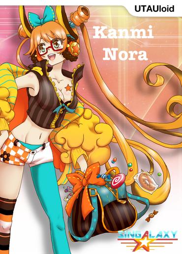 Nora box